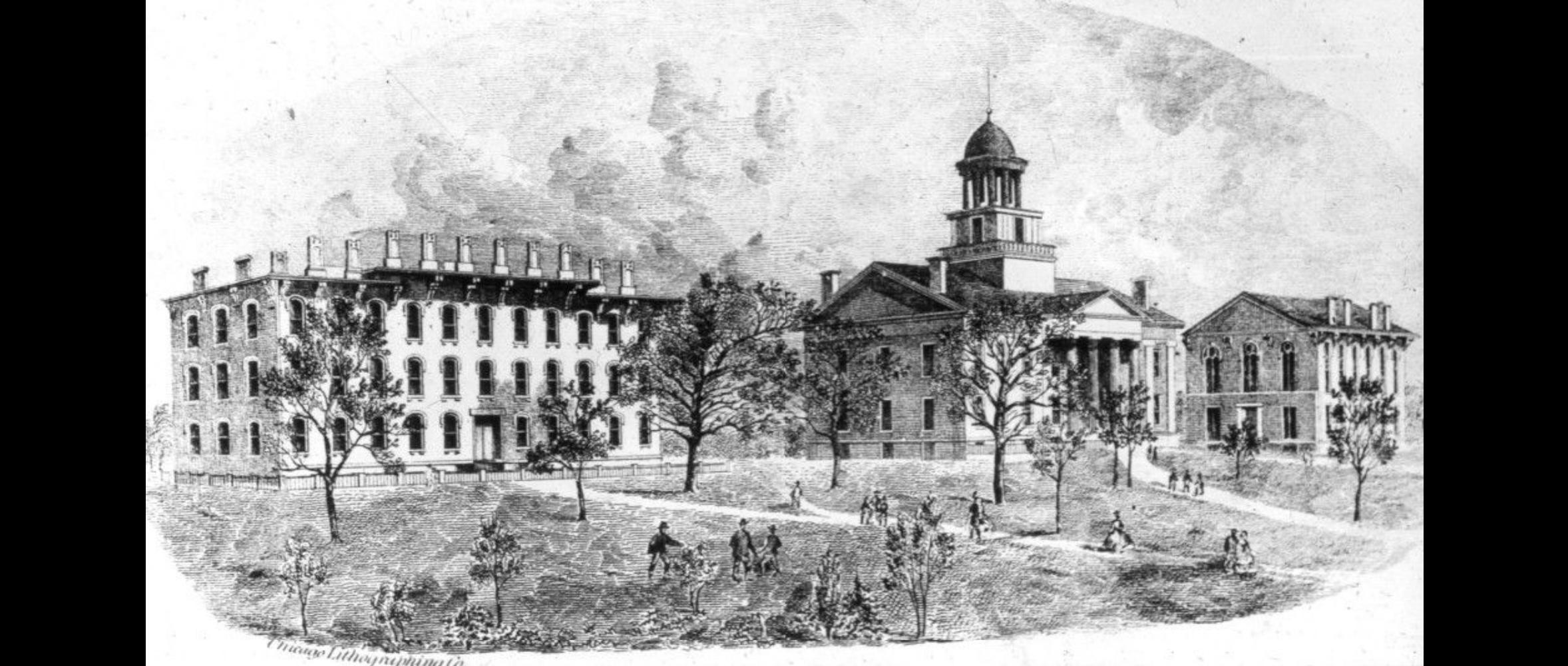 1871-pentacrest
