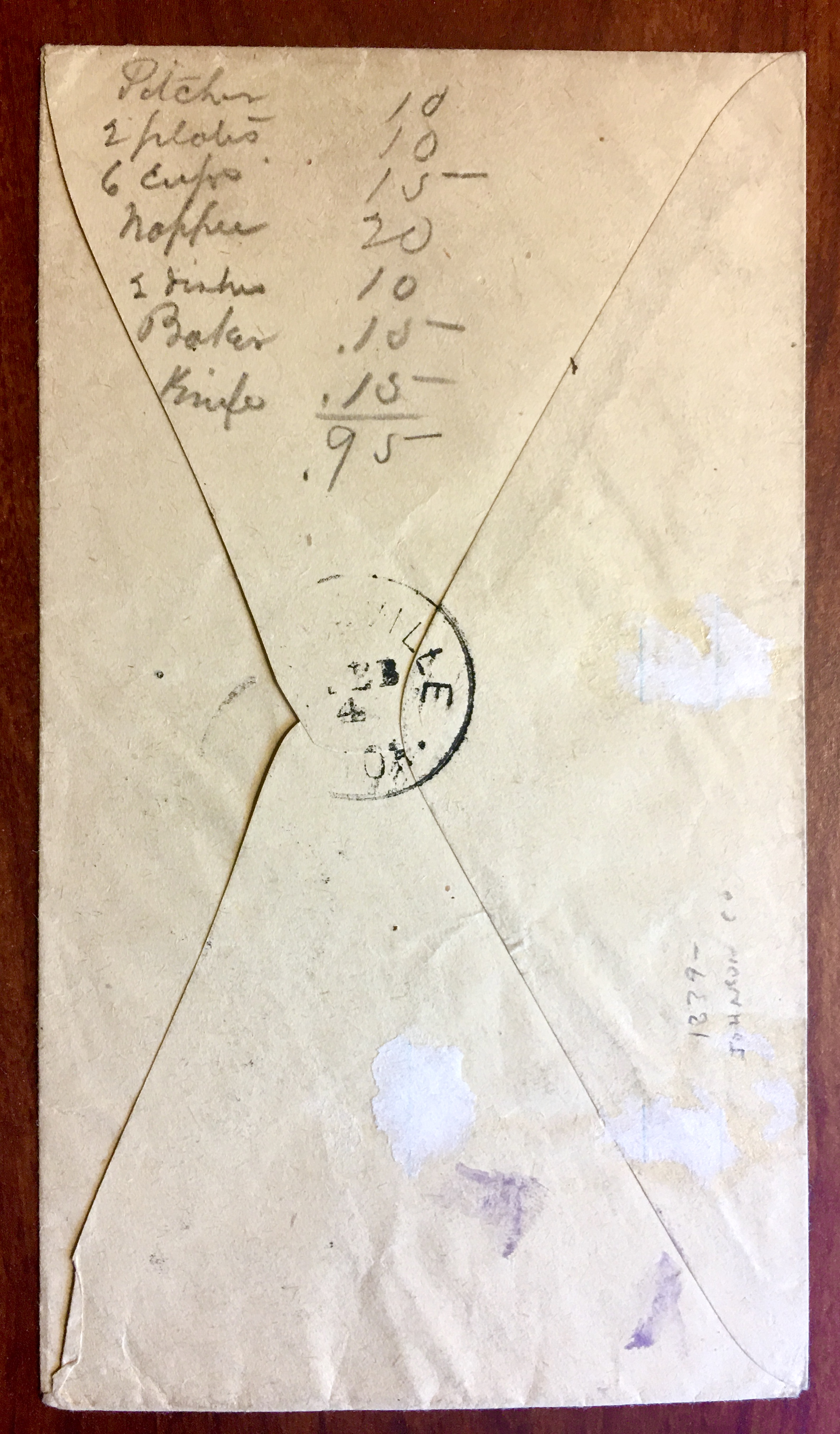109-1879-182 IC cover1